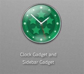 Trackstar Sidebar Clock