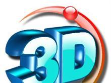 Cool3D
