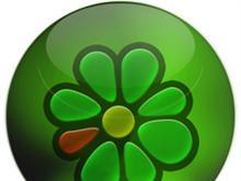 StormOrb ICQ