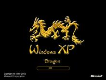 Windows XP Dragon