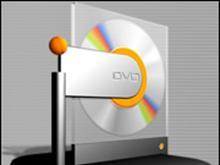 Soft Orange DVD drive