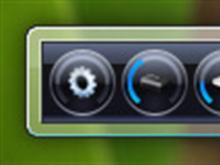 Speedometer Micro