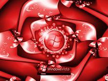 Fractal 205 Vista Red