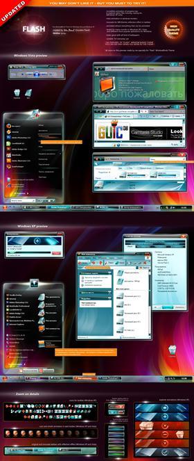 Flash – Live System ver 1_9