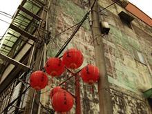 Chinsanwall