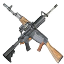 M16-AK47 Cross
