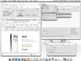iPod 2.0
